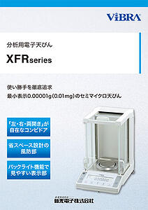 XFR表紙